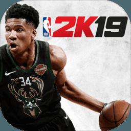 NBA2K19手游