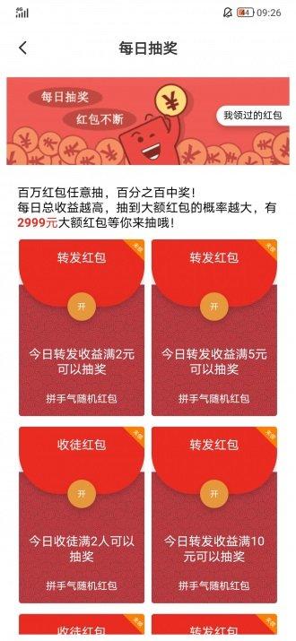 """龍龜網app下載-龍龜網軟件最新版"""""""