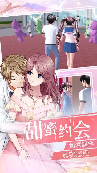 美少女梦工厂5手游安卓版下载-美少女梦工厂5手游最新版下载
