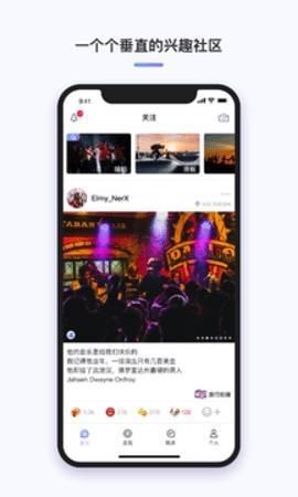 """""""三俩app"""""""