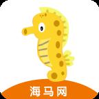 海马网app