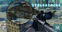真实模拟狙击类游戏推荐