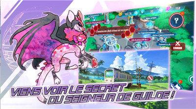 驯兽师战争手游安卓版下载-驯兽师战争游戏官方版下载