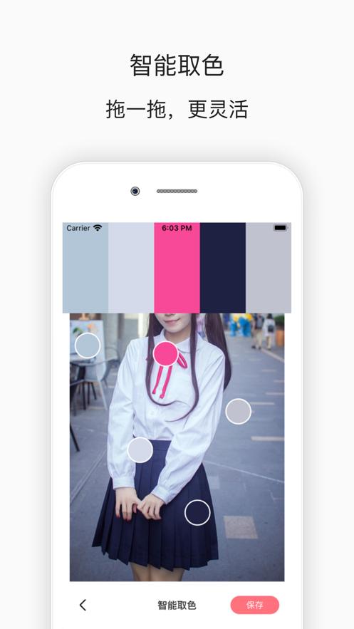 菜菜姬app下载-菜菜姬软件最新版下载