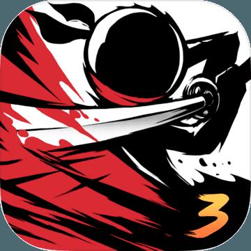 忍者必须死3无限龙玉版最新版