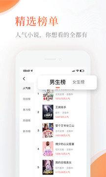 奇热小说app下载-奇热小说软件下载