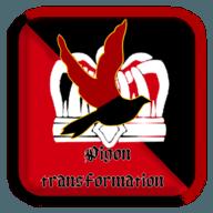文明时代2变鸽PAF模组