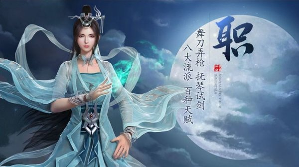 神都轩辕剑官方版下载-神都轩辕剑游戏安卓版下载