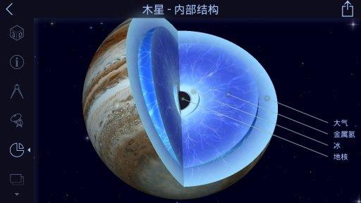 星际漫步2app下载-星际漫步2app中文安卓版下载