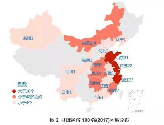 中國旅游百強縣地圖