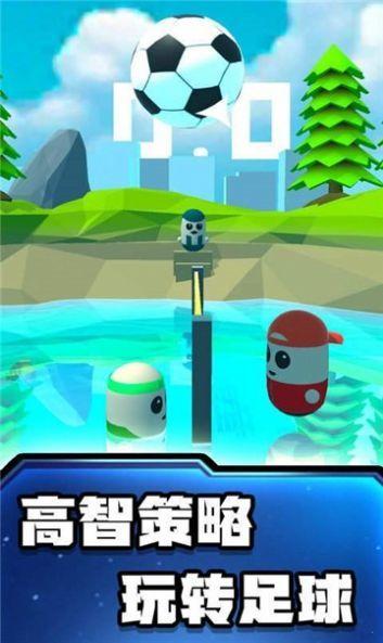 糖豆人沙滩足球游戏下载-糖豆人沙滩足球游戏安卓版下载