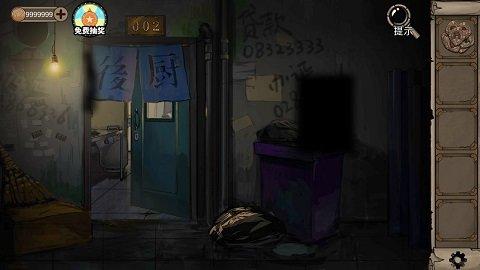 密室逃脱绝境系列8酒店惊魂破解版(附攻略)-密室逃脱绝境系列8酒店惊魂破解版v1.1.10下载