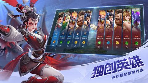 曙光英雄游戏免费下载-曙光英雄最新版安卓下载