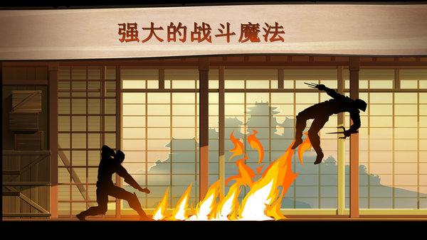 暗影格斗2无限金币钻石版游戏下载-暗影格斗2中文破解版下载
