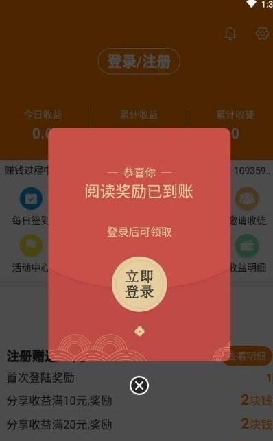 小桔子app