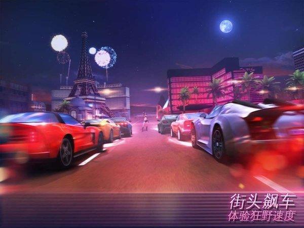 2020孤胆车神维加斯破解版下载-孤胆车神维加斯破解版游戏下载