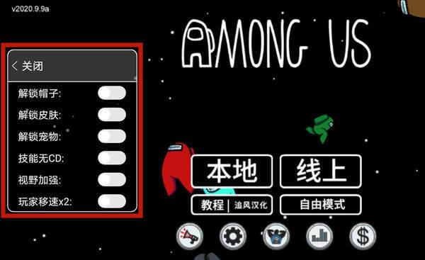 我们之间中文手机版下载-我们之间中文汉化版下载