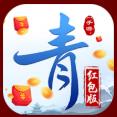 青云诀红包版1.1.1