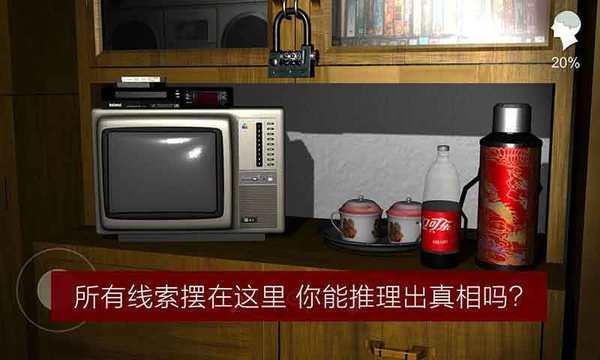 回廊:余仁仁手游-孙美琪疑案回廊:余仁仁官方最新版预约