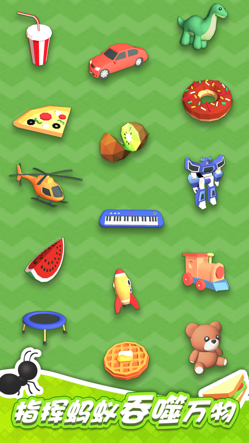 小蚂蚁啃世界苹果版下载-小蚂蚁啃世界ios版下载