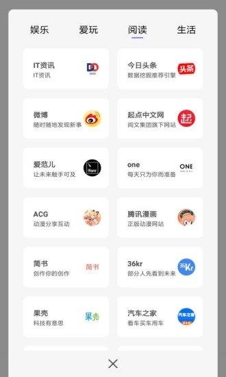 宙斯浏览器下载-宙斯浏览器app下载