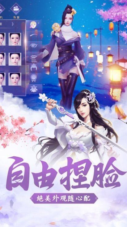 九州长生祭游戏下载-九州长生祭安卓版下载