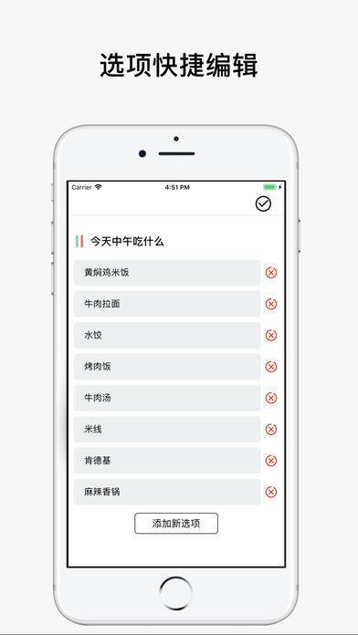 决定喵app安卓版