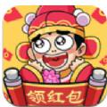 古代大富翁红包版app