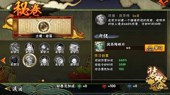 火影忍者奥义之战游戏下载-火影忍者奥义之战正版下载
