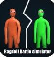 布娃娃战斗模拟器2