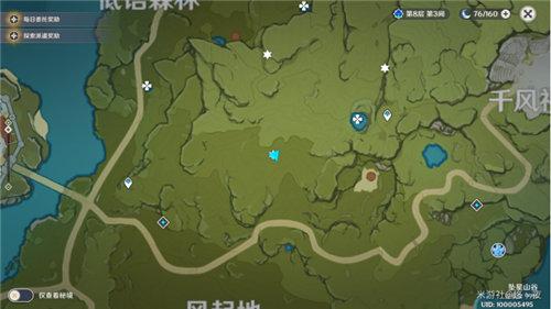 原神陨星碎屑位置地图