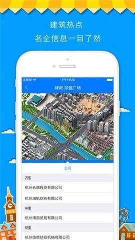 三维地图实景地图下载手机-三维地图实景地图软件手机最新版下载