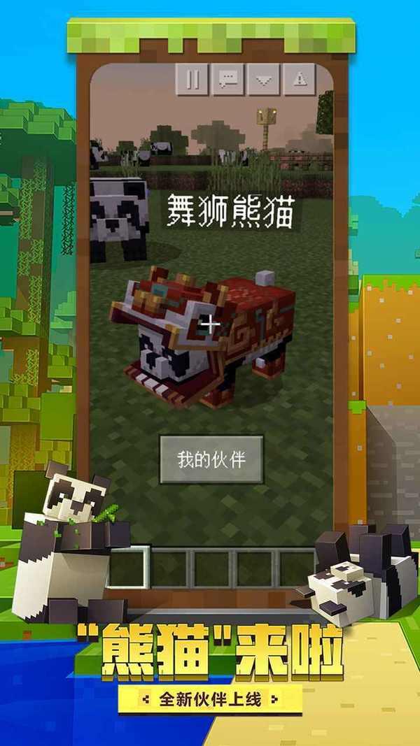 我的世界dream猎人游戏完整版游戏下载-我的世界dream猎人游戏中文版游戏下载