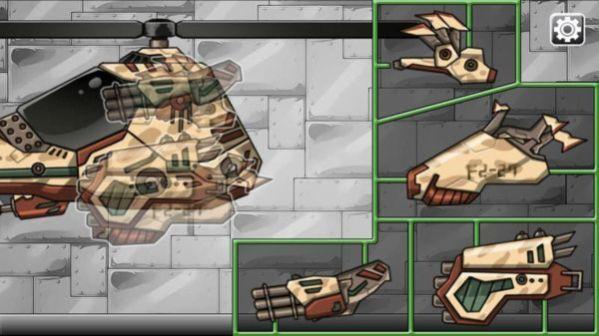 战斗机恐龙机器人手游下载-战斗机恐龙机器人安卓版下载
