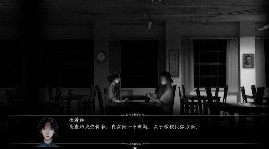 鬼哭岭游戏下载-鬼哭岭中文版下载