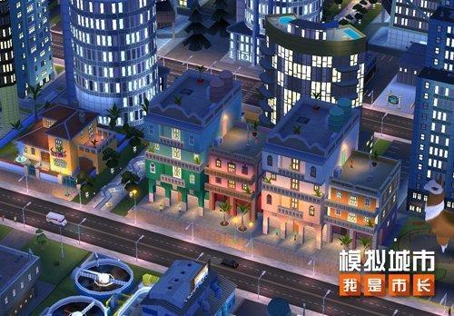 模拟城市我是市长2020最新破解版下载(附攻略)