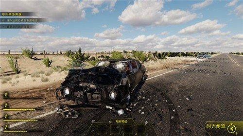 车祸现场模拟器手机版下载-车祸现场模拟器下载安卓版