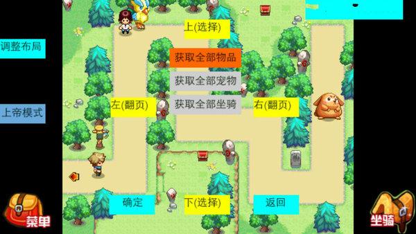 宠物王国6破解版内购免费版-宠物王国6破解版无限版游戏下载