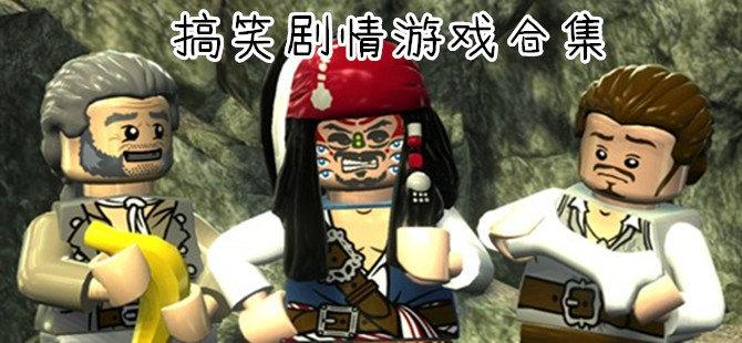 泰山奔跑中文版资源下载