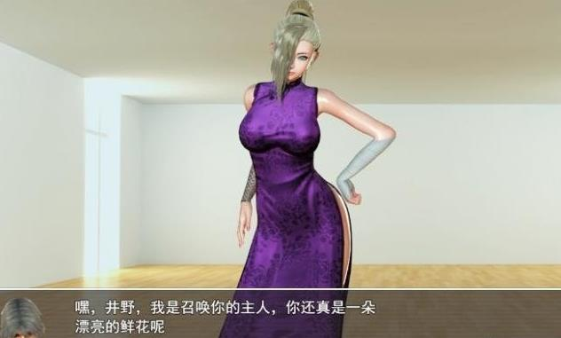 召唤抽奖系统梦幻天帝版