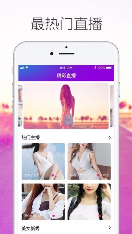 热火视频app下载-热火视频app赚钱下载