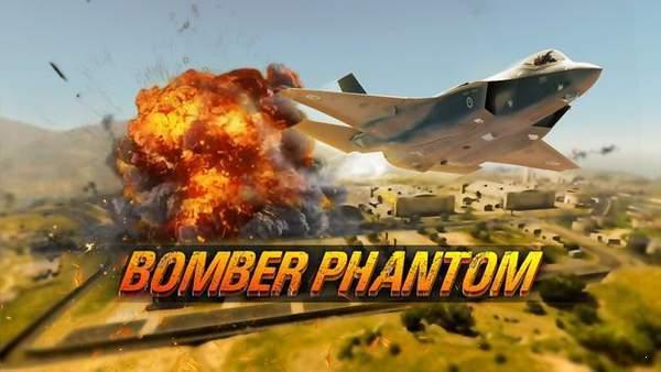 幻影超级轰炸机