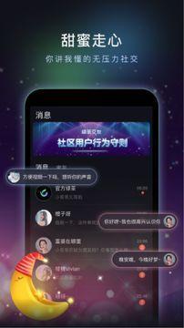 绿茶交友app下载-绿茶交友软件下载