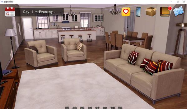 裂缝中的房子游戏下载-裂缝中的房子精翻汉化版下载(全cg)