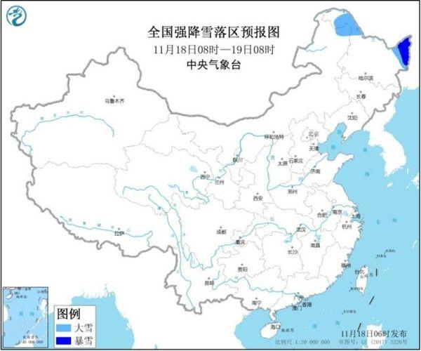黑龙江暴雪预警地图2020-黑龙江暴雪预警地图最新