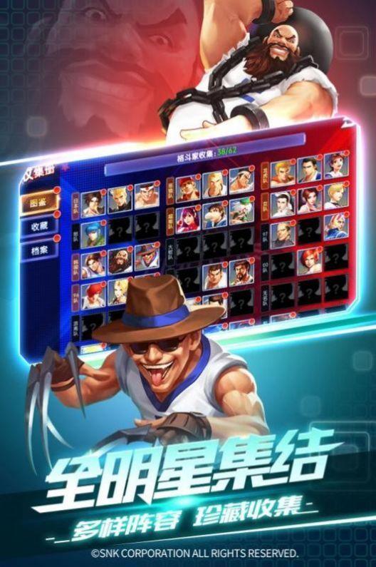 拳皇魂之印记游戏下载-拳皇魂之印记游戏官方版下载