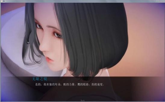 姐姐破产了5.0汉化破解版下载-姐姐破产了5.0汉化直装版下载