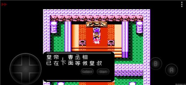 吞食天地2刘蜀传游戏下载-吞食天地2刘蜀传经典版下载
