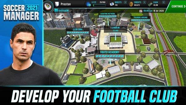 足球经理2021中文版汉化版下载-足球经理2021安卓下载