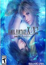 最终幻想X/X-2重制版